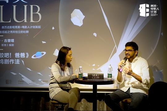 菁英+电影人计划培养新生创作力量 以积极态度关注现实题材