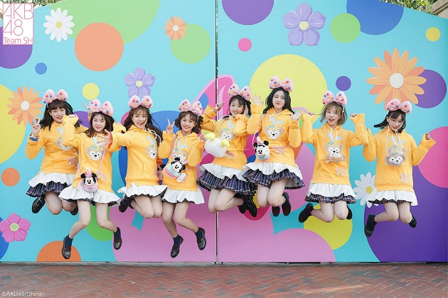 AKB48 Team SH缤纷春日主题生日会 游乐园特别节目欢乐上线
