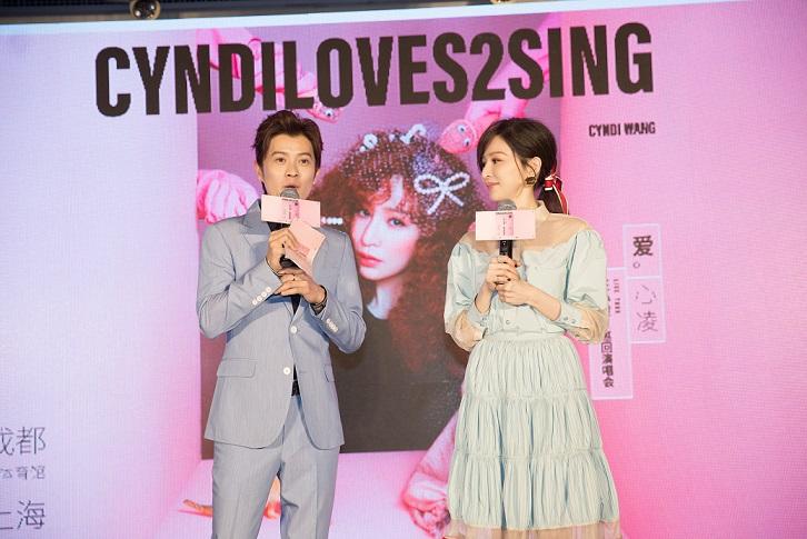 王心凌CYNDILOVES2SING 爱。心凌巡回演唱会在京举行,2019全国巡演盛大起航