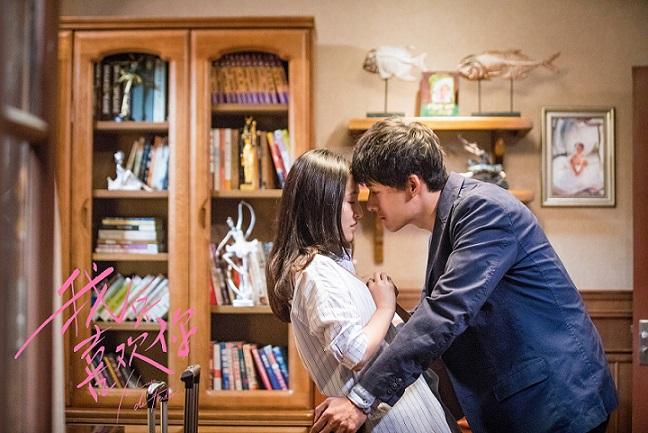 """吴倩张雨剑《我只喜欢你》高甜升级 """"乔默夫妇""""初吻甜炸"""