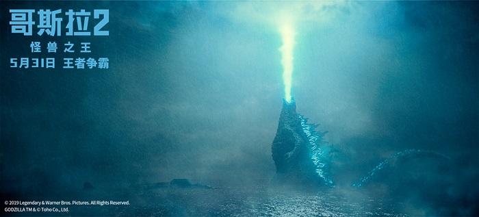 《哥斯拉:怪兽之王》发布全球首款预告 四大巨兽惊爆眼球