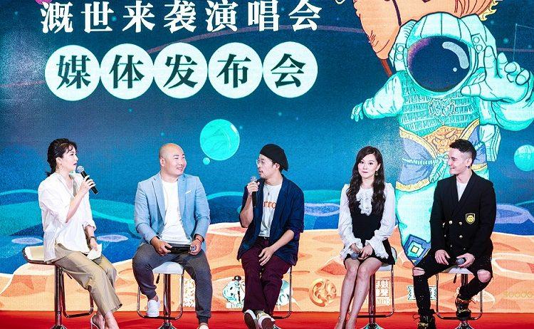"""""""溉世来袭演唱会""""打造中国顶尖少年团队"""