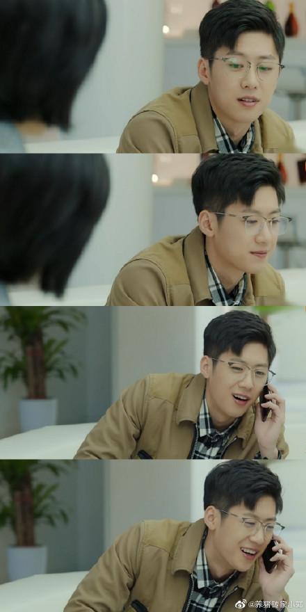 赵小北这个宝藏男孩,是不是让朱嘉琦被成功发现了?