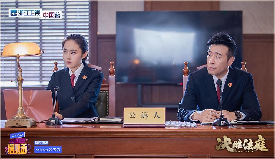浙江卫视《决胜法庭》今天开播 于和伟胡静法庭控辩高燃对决引期待