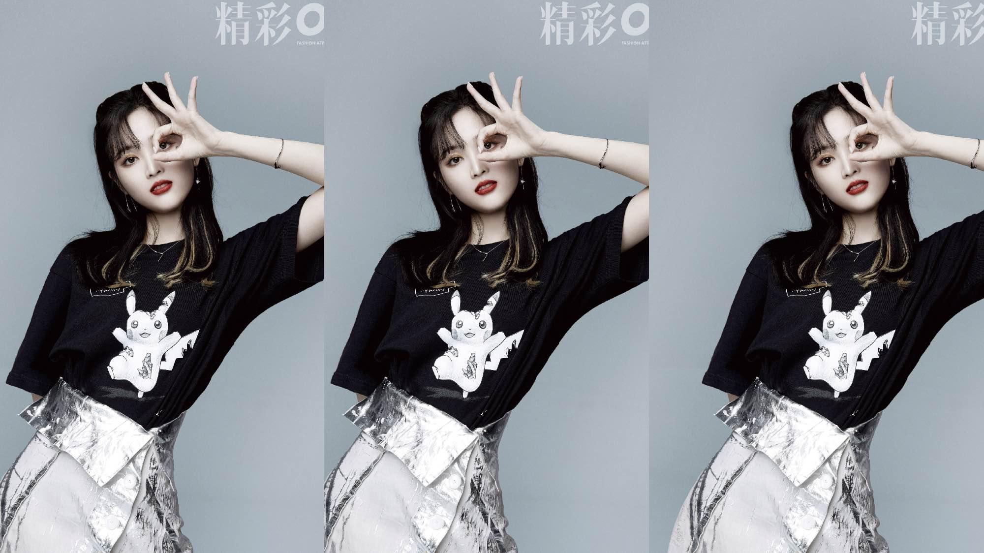 吴宣仪登《OK!精彩》封面 包揽实体刊销售记录TOP2