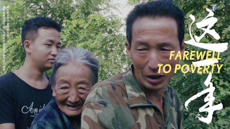 今日上映!环球国际电影节获奖影片《这一年》发布新剧照!