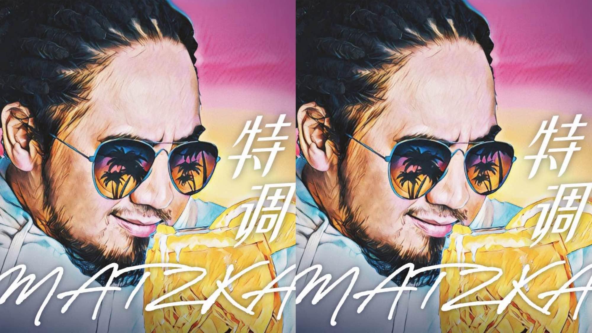Matzka玛斯卡全新 EP《特调》今日全球发行  打破风格限制调配夏日音乐新风味