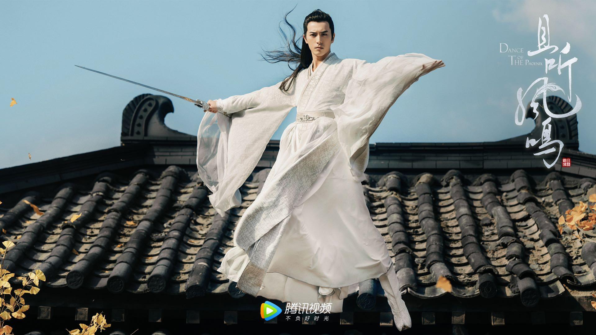 《且听凤鸣》圆满收官:徐开骋演技认证 戏内戏外反差惊喜不断