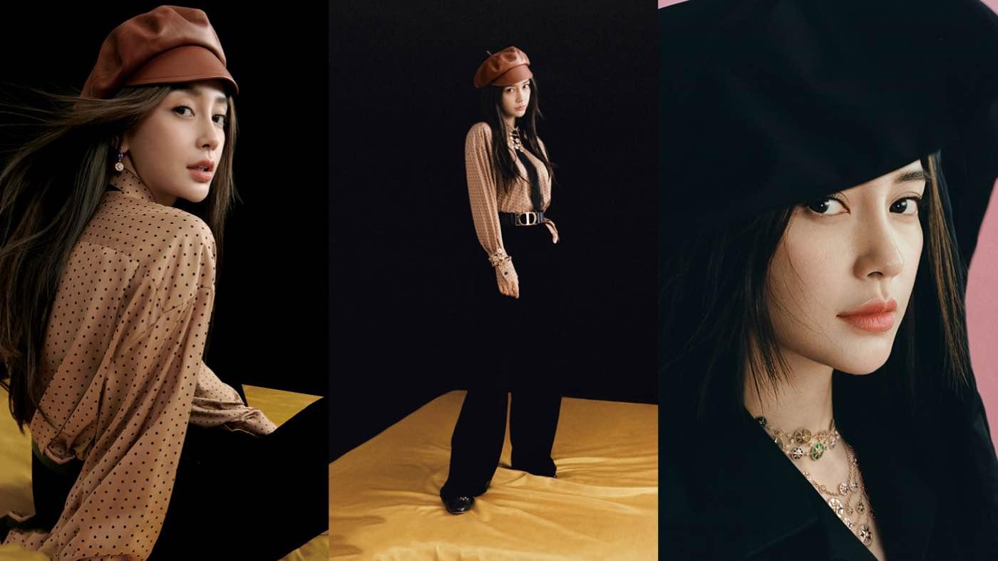 Angelababy秋季复古封面大片曝光 双重色调彰显多样魅力