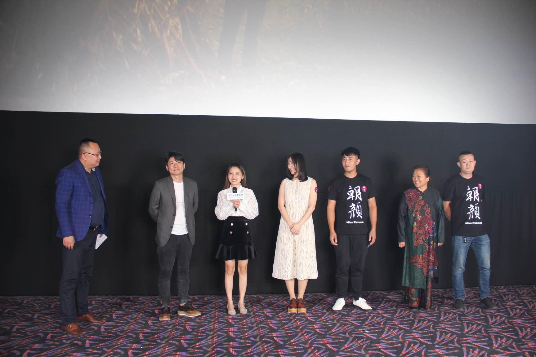 《朝颜》首映礼获赞  众人齐聚为女性电影佳作喝彩