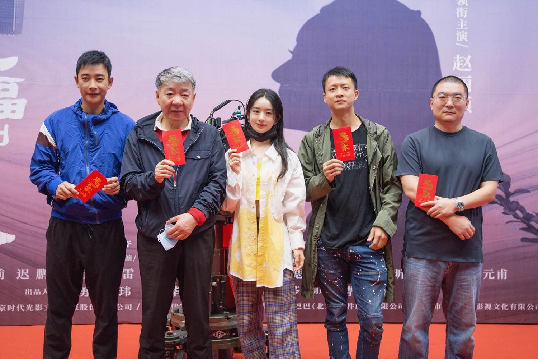 郑晓龙赵丽颖14年后二度合作 《幸福到万家》开机!