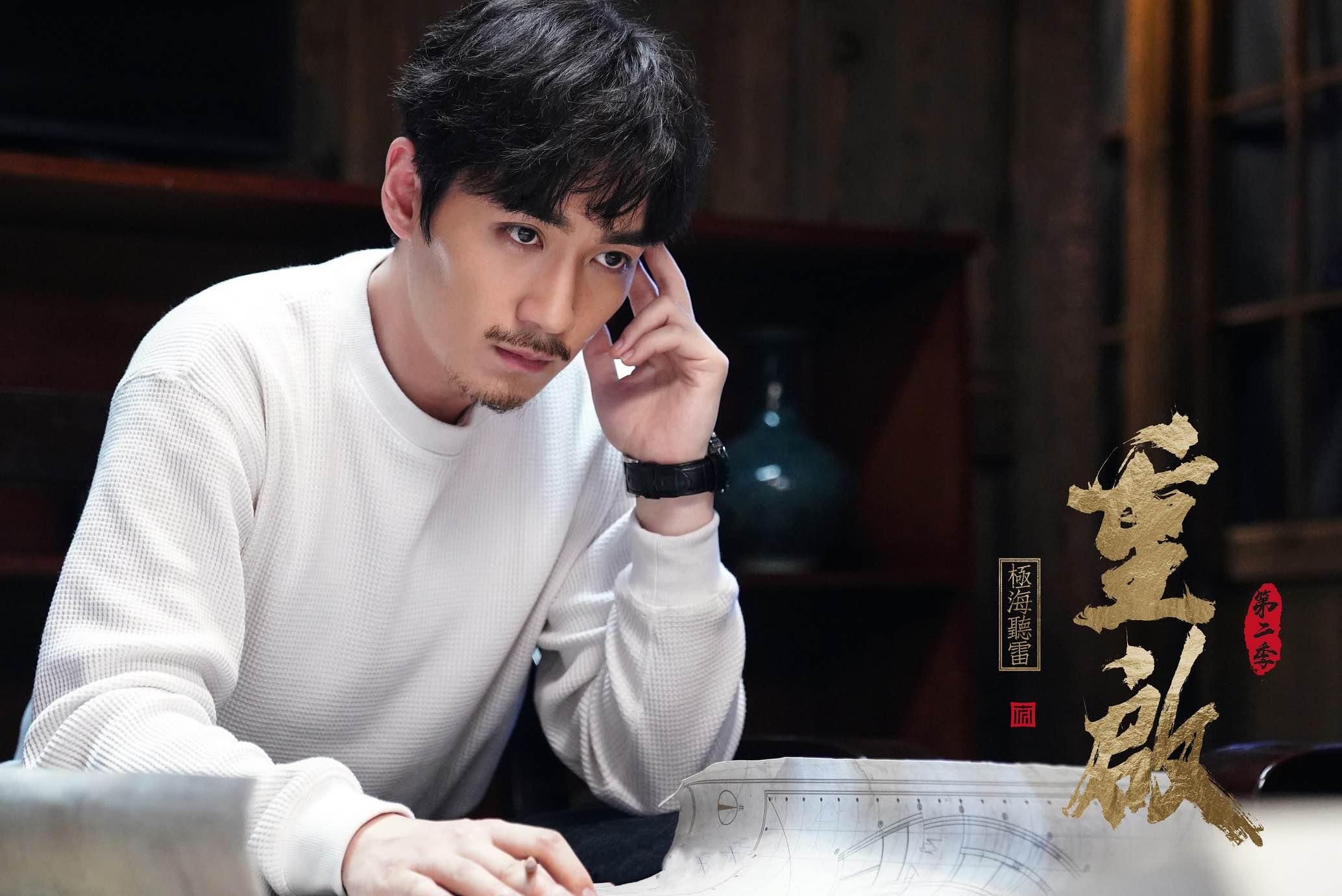 朱一龙《重启》第二季正在热播 吴邪掀回忆杀引泪目