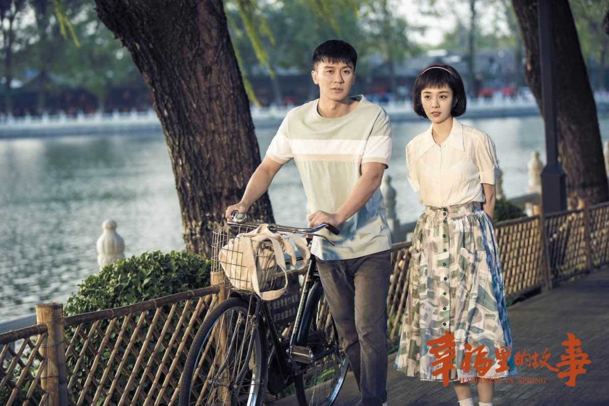 烟火戏剧《幸福里的故事》开播,李晨、王晓晨演绎北京青年