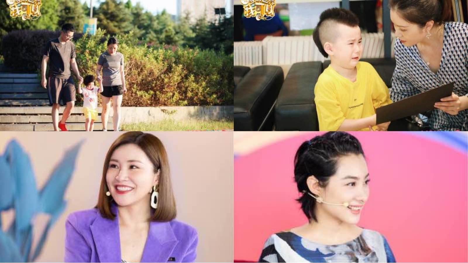 《告诉世界我可以》刘璇产后录节目 现场故事引发共鸣
