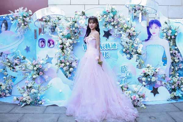 陈意涵Estelle 2020生日会圆满落幕 首秀性感舞姿惊艳全场