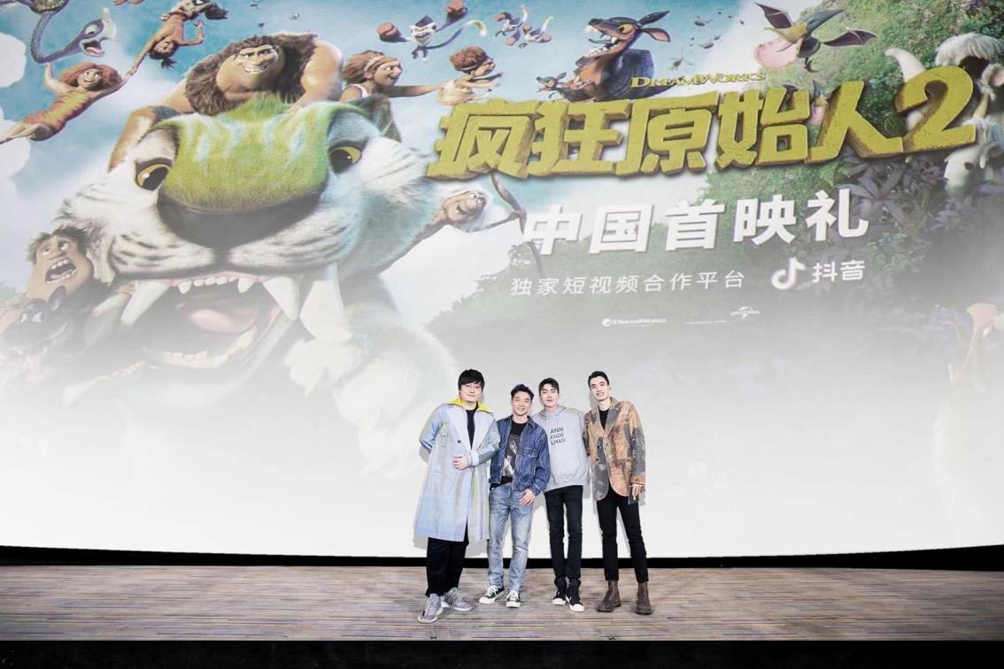 """《疯狂原始人 2》首映礼阵容强大 爆梗不断宛如""""脱口秀""""现场"""