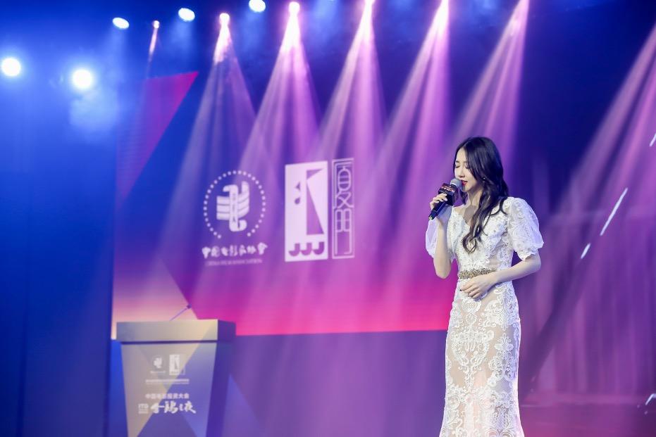 国贸金鸡之夜弦子助阵李茂新片《不二兄弟》 献唱片尾曲《灿烂的你》