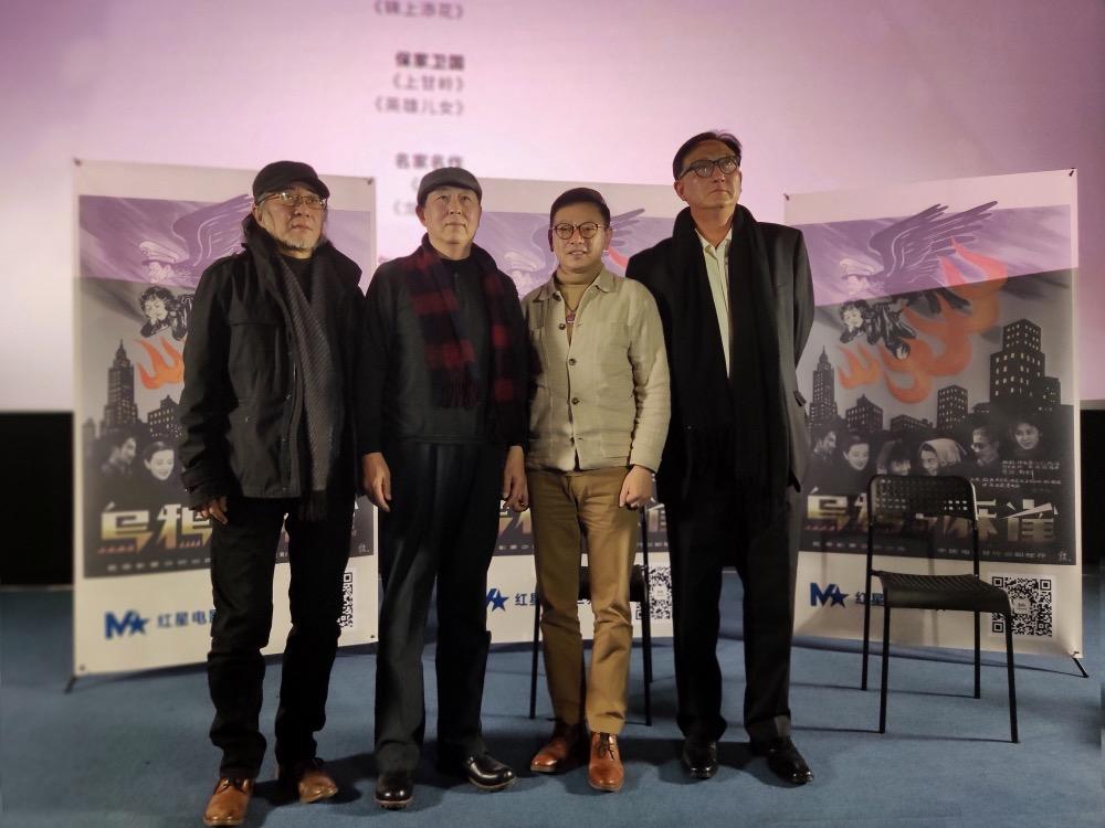 """""""珍藏:中国经典影片展映""""上海站开展进社区活动 主演后人出席带来回忆杀"""