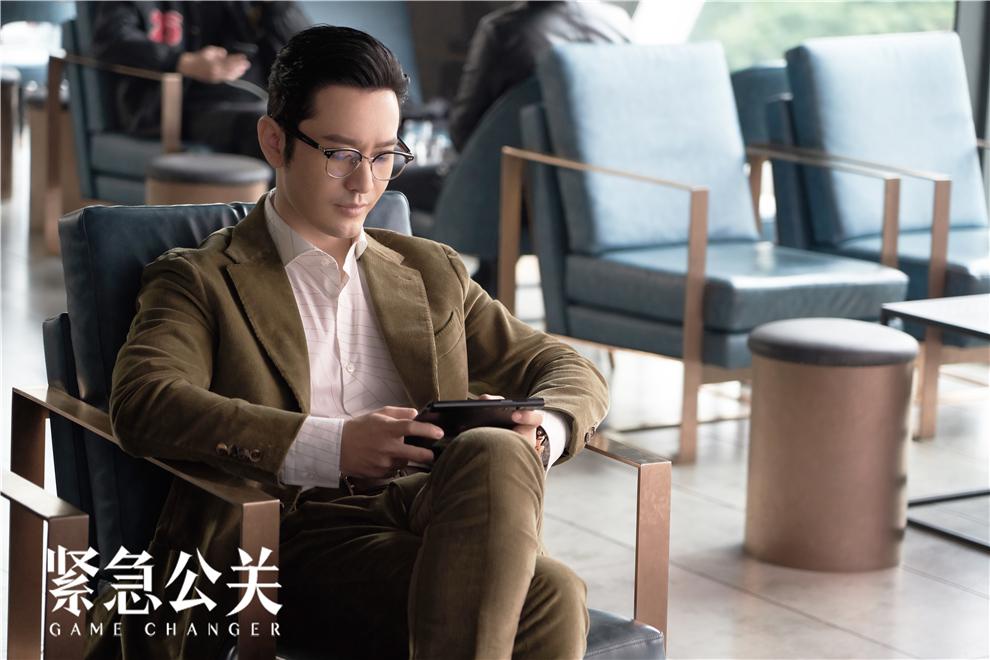 黄晓明《紧急公关》热播 演技颜值获观众认可