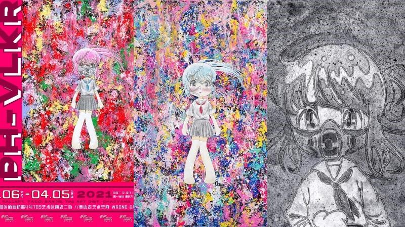 神秘女孩PH-VLKR空降靠边走艺术空间 Kojiro Matsumoto主题个展即将开幕