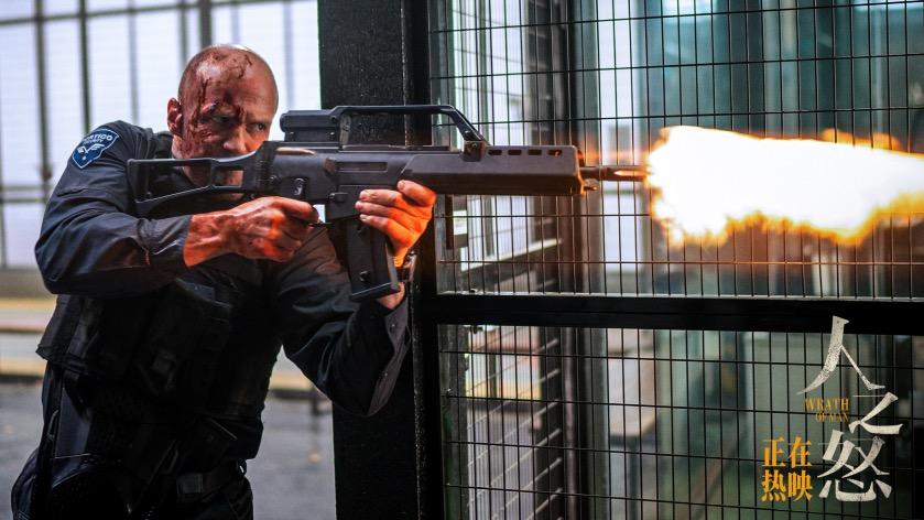 热映爽片《人之怒》杰森·斯坦森火力全开 激爆枪战爽到停不下来