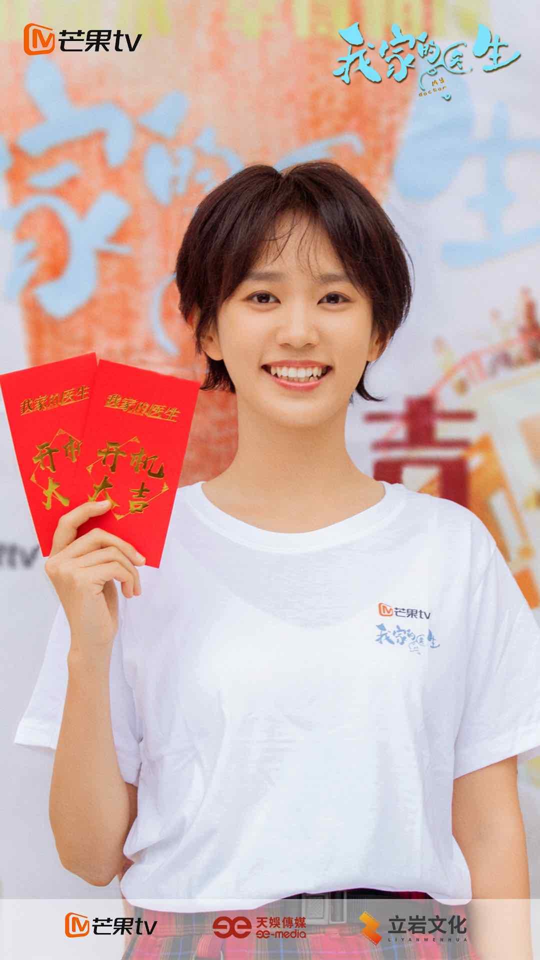 《我家的医生》正式开机 黄尧出演社区医护工作者